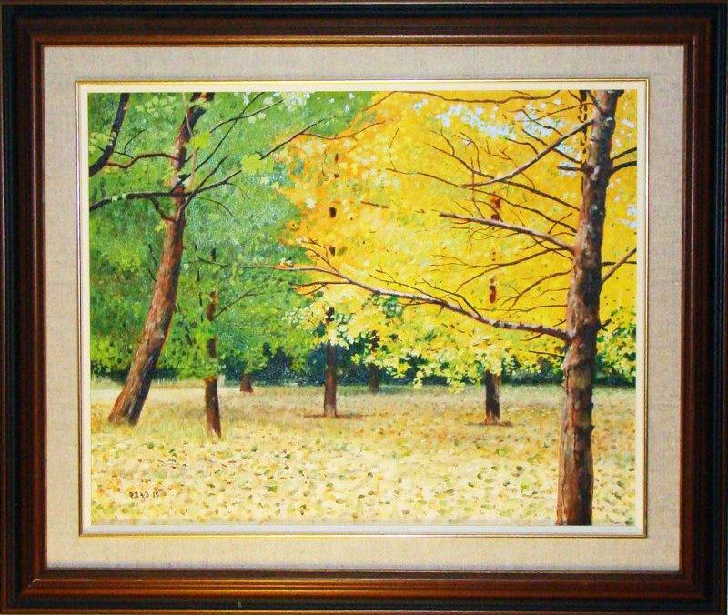 """September Park, 16"""" x 20"""", O/C -  – $250.00"""